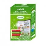 Eco&clean Набор для ухода за холодильником, 4 предмета (WP-055)